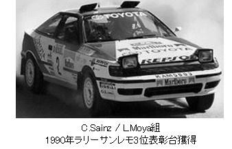 <予約 2021/8月発売予定> ixo 1/18 トヨタ セリカ GT-FOUR ST165 1990年ラリー・サンレモ 3位 #2 C.Sainz / L.Moya
