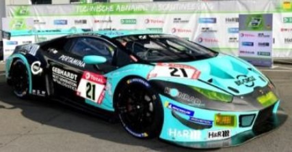 <予約 2021/4月発売予定> Spark 1/18 Lamborghini Hurac?n GT3 Evo No.21 Konrad Motorsport 24H Nurburgring 2020