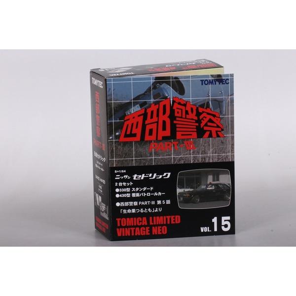【トミカリミテッドヴィンテージNEO】 1/64 西部警察 Vol.15 日産 セドリック スタンダード 覆面パトロールカー (330型/430型)