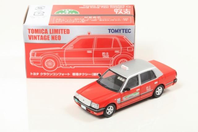 TOMICA LIMITED VINTAGE NEO 1/64 トヨタ クラウン コンフォート 香港タクシー (都市) 香港限定モデル