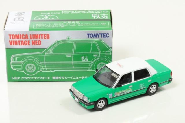 TOMICA LIMITED VINTAGE NEO 1/64 トヨタ クラウン コンフォート 香港タクシー (ニューテリトリー) 香港限定モデル