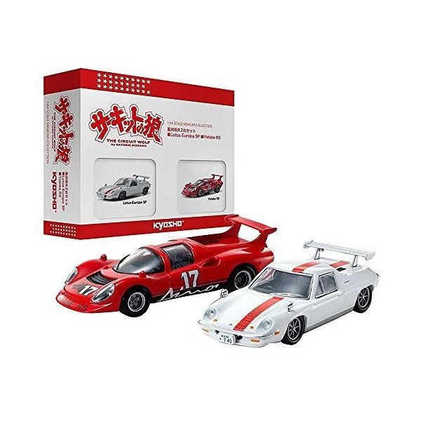 【Kyosho】1/64 サーキットの狼 風吹裕矢2台セット (Yatabe RS、Lotus Europe SP)