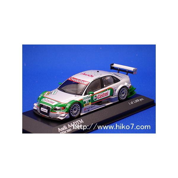 1/43 アウディ A4 DTM 2006 No.21 V.Ickx
