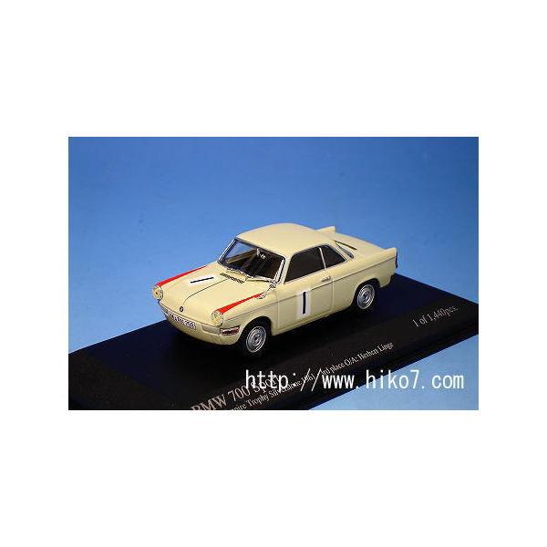 1/43 BMW 700 スポーツ 1961 シルバーストーン No.1