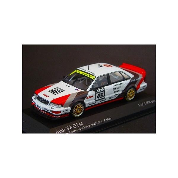 1/43 アウディ V8 DTM 1991 No,45