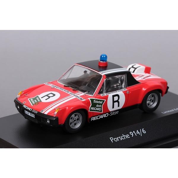 【Schuco】 1/43 ポルシェ 914/6 ONS 1973 Norisring ※限定1000台