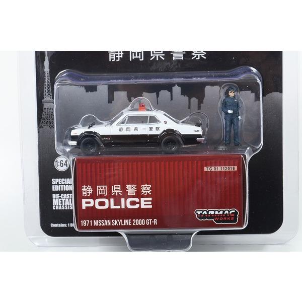 【TARMAC】1/64 Tarmac Works x Greenlight Japanese Police 1971 Nissan Skyline 2000 GT-R