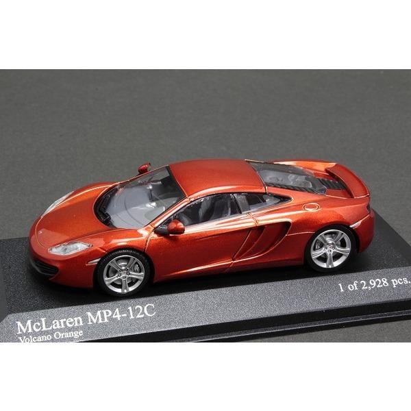 1/43 マクラーレン MP4-12C 2011 (オレンジ メタリック)