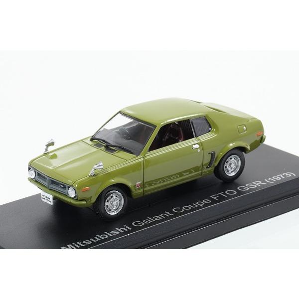 【NOREV】 1/43 三菱 ギャラン FTO GSR 1973年 ライト・グリーン