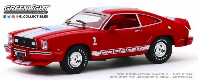 GREENLIGHT 1/43 1976 Ford Mustang II Cobra II(レッド×ホワイト)