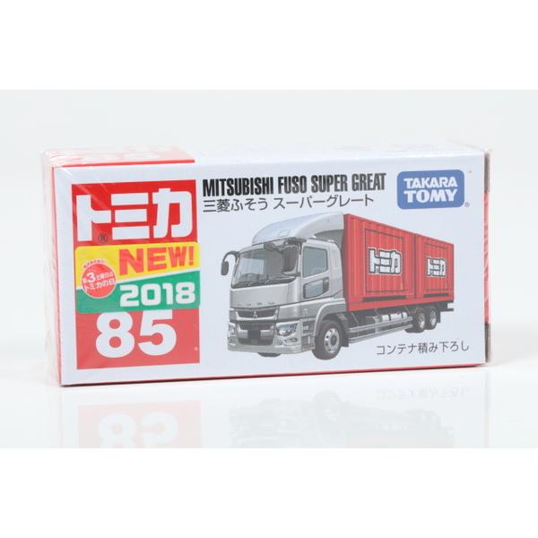【トミカ】 No.85 三菱ふそう スーパーグレート