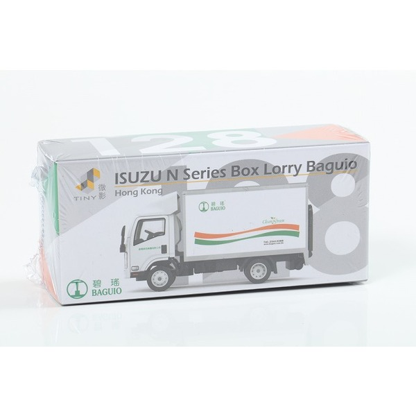 【TINY】 いすゞ N シリーズ Box Lorry Baguio