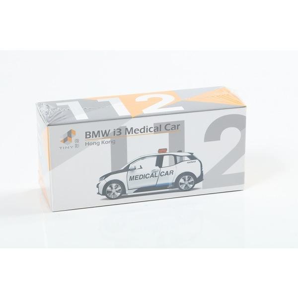 【TINY】 BMW i3 医療用車両