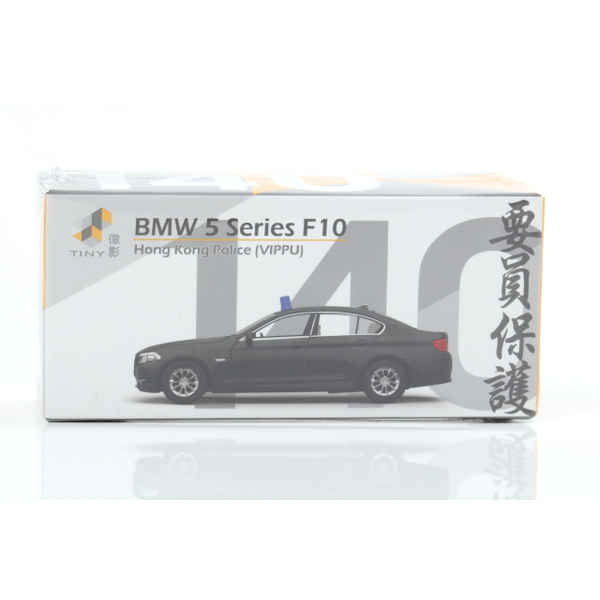 【TINY】 No.140 BMW 5 series F10 Hong Kong Police (VIPPU)