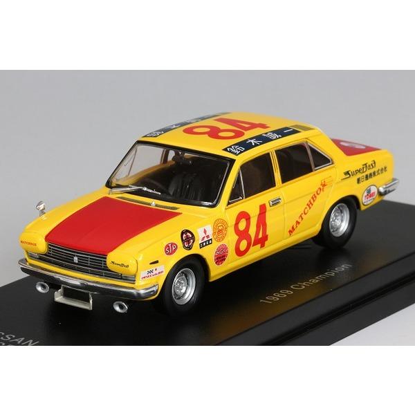 【CAM@】 1/43 日産 130 セドリック 1969 ストックカー シリーズ チャンピオン No,84 鈴木 誠一