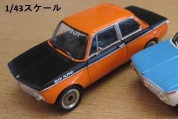 ixo 1/43 Alpina 2002 Tii 1972