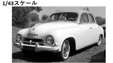 <予約 2021/8月発売予定> ixo 1/43 シュコダ 1200 セダン 1952 レッド