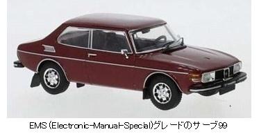 <予約 2021/8月発売予定> ixo 1/43 サーブ 99 EMS 1972 メタリックダークレッド