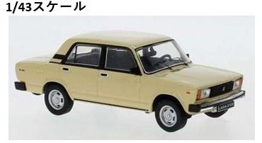 <予約 2021/8月発売予定> ixo 1/43 ラーダ 2105 1981 ベージュ
