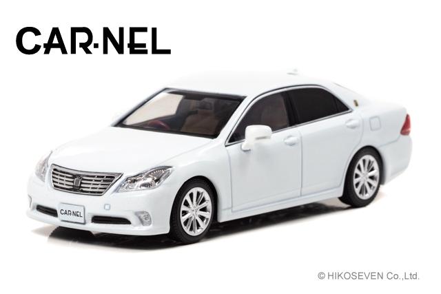 <予約 2021/5-6月発売予定> CARNEL 1/43 トヨタ クラウン ロイヤルサルーンG (GRS202) 2010 White Pearl Crystal Shine *限定300台
