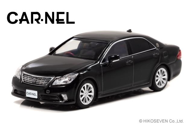 CARNEL 1/43 トヨタ クラウン ロイヤルサルーンG (GRS202) 2010 Black *限定300台