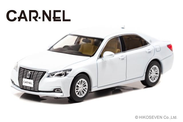 CARNEL 1/43 トヨタ クラウン ロイヤルサルーンG (GRS210) 2016 White Pearl Crystal Shine 限定300台