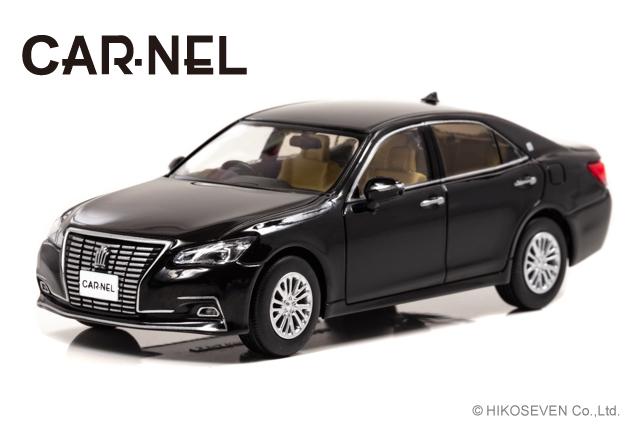 CARNEL 1/43 トヨタ クラウン ロイヤルサルーンG (GRS210) 2016 Black 限定300台
