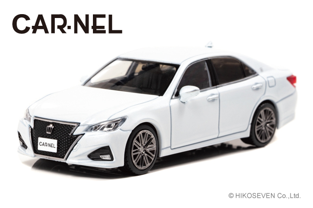 CARNEL 1/43 トヨタ クラウン アスリート S (GRS214) 2016 White Pearl Crystal Shine 限定300台