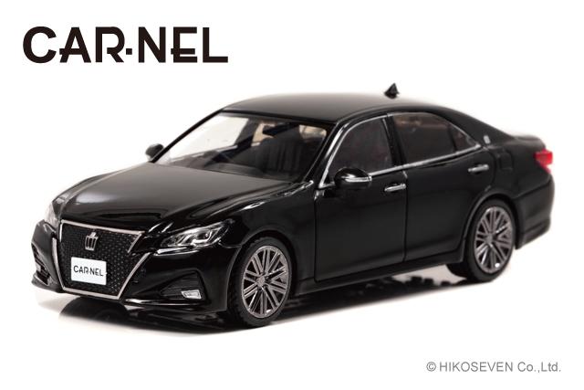 CARNEL 1/43 トヨタ クラウン アスリート S (GRS214) 2016 Black 限定300台