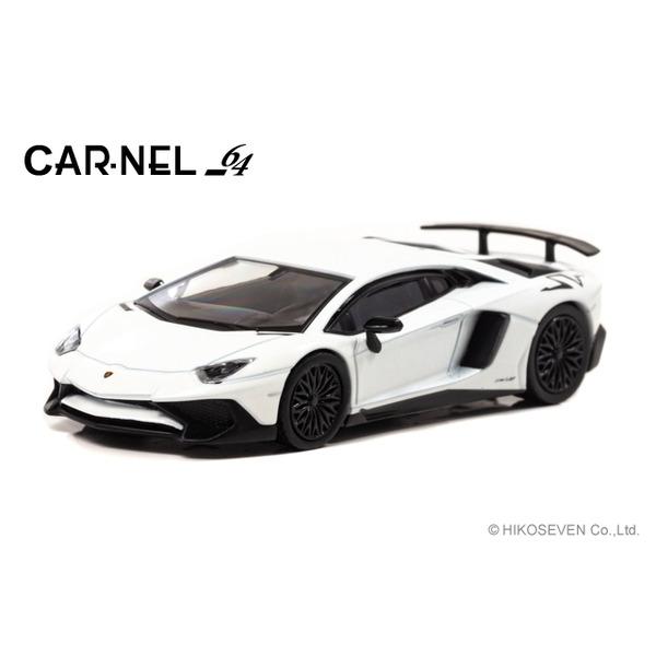 【CARNEL】 1/64 Lamborghini Aventador SV (White Pearl) 限定999台