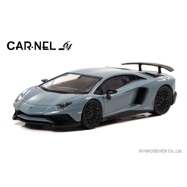 【CARNEL】 1/64 Lamborghini Aventador SV (Grey) 限定999台