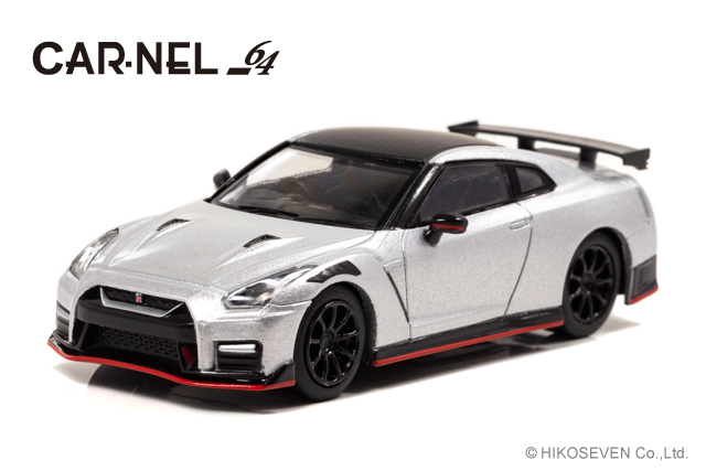CARNEL 1/64 日産 GT-R NISMO (R35) 2020 Ultimate Metal Silver 限定999台