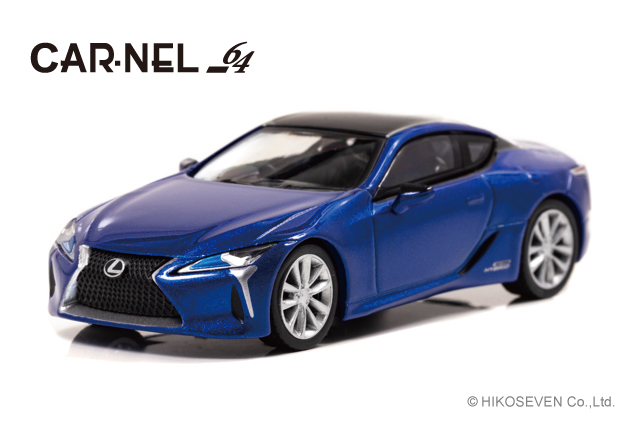 """CARNEL 1/64 Lexus LC500h  """"Special Edition"""" 2018 Structural Blue 限定999台"""