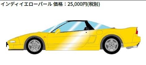 <予約> EIDOLON 1/43 ホンダNSX (NA1) 1990 インディイエローパール
