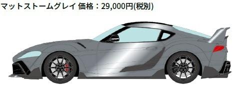 <予約> EIDOLON 1/43 トヨタGRスープラTRD 3000GT コンセプト2019 マットストームグレイ