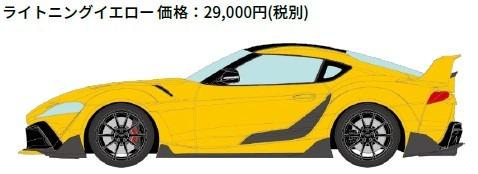 <予約> EIDOLON 1/43 トヨタGRスープラTRD 3000GT コンセプト2019 ライトニングイエロー