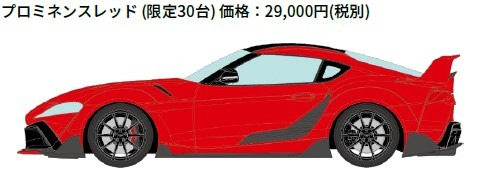 <予約> EIDOLON 1/43 トヨタGRスープラTRD 3000GT コンセプト2019 プロミネンスレッド(限定30台)