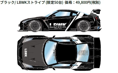 <予約> EIDOLON 1/18 LB WORKS GT-R Type 1.5 スペシャルエディション2017 ブラック/ LBWKストライプ(限定50台)