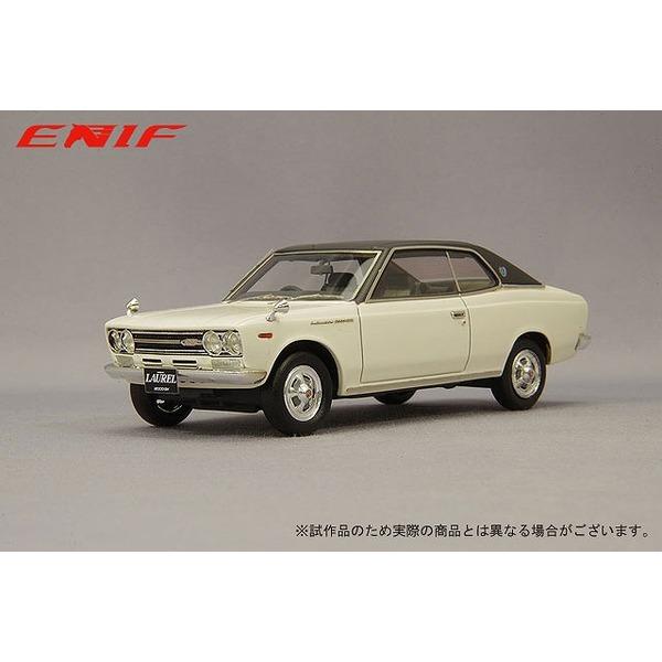 ENIF 1/43 日産 ローレル 2000GX 2ドア ハードトップ 1970年型 アーベインホワイト レザートップ仕様