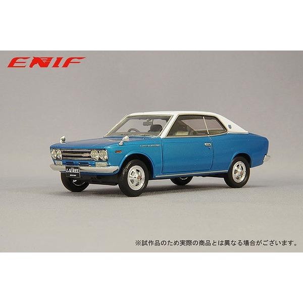 ENIF 1/43 日産 ローレル 2000GX 2ドア ハードトップ 1970年型 ヒロイックブルー レザートップ仕様