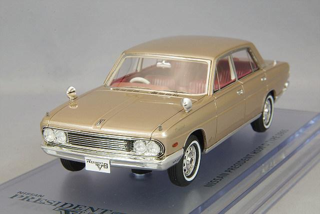 ENIF 1/43 日産 プレジデント (H150 Y40-D) 1965年型 ブラウンメタリック