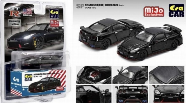 Era Car 1/64 Nissan GT-R(R35) NISMO 2020 Black