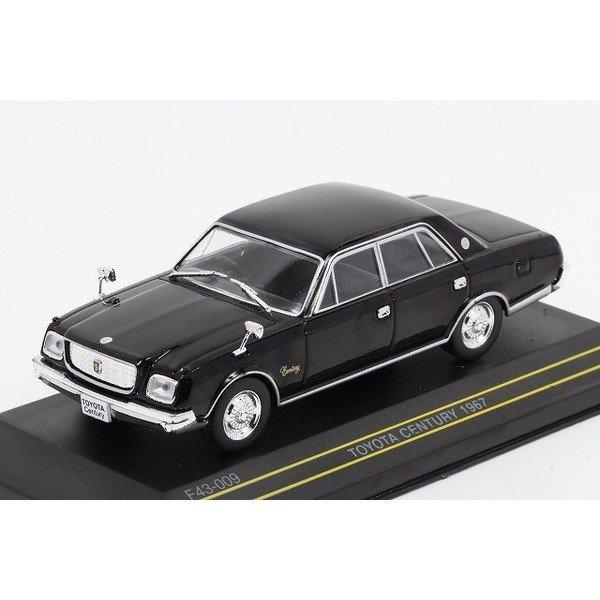 【First43】 1/43 トヨタ センチュリー 1967 (ブラック)
