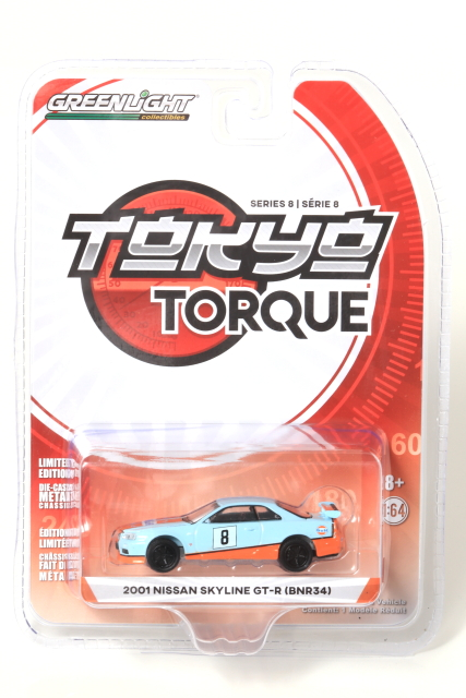 GREENLIGHT 1/64 2001 Nissan Skyline GT-R (BNR34) GULF