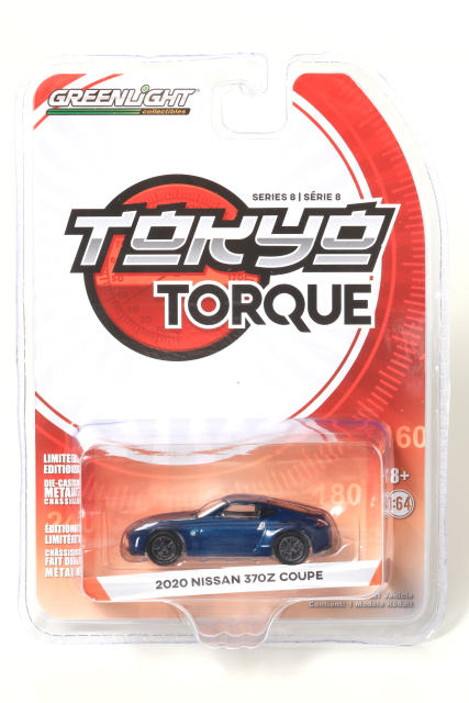GREENLIGHT 1/64 2020 Nissan 370Z Coupe D.Blue