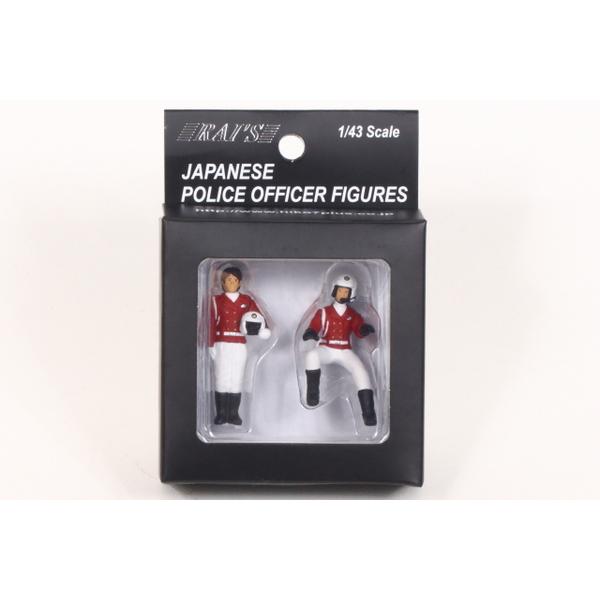 【RAI'S】 1/43 警察官フィギュア 交通取締自動二輪車 女性隊員 (2type set) ※限定数1000セット