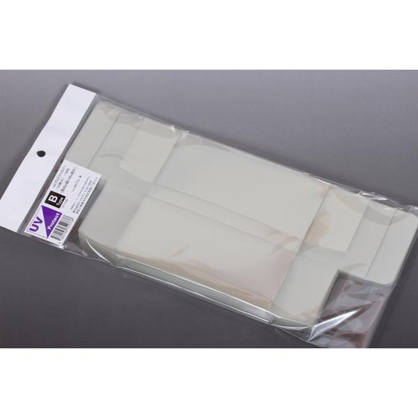 【HIKO7】 UVプロテクトカバー B Type 10枚入 (寸法:高66mm x 幅156mm x 奥81mm)