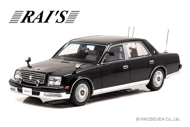 RAI'S 1/18 トヨタ センチュリー (GZG50) 2007 日本国内閣総理大臣専用車 限定400台