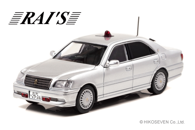 RAI'S 1/43 トヨタ クラウン (JZS175) 2004 警視庁交通部交通機動隊車両(覆面 銀) 限定800台 *限定BOX付