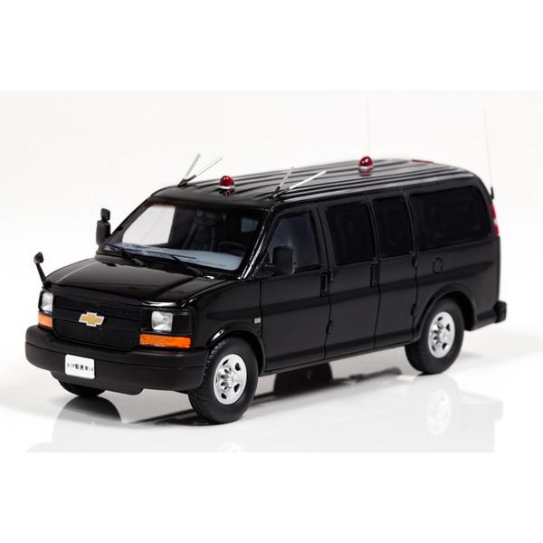 【RAI'S】 1/43 シボレー エクスプレス L3500 2008 警察本部警備部要人警護車両 ※限定800台